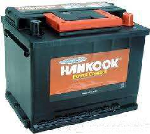 Car Dry Cell Batteries For Sale