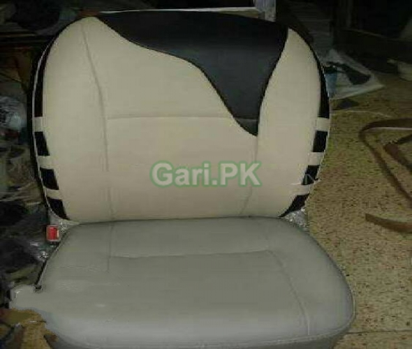 Universal SOGO Leather Seat Cover Beige & Gray
