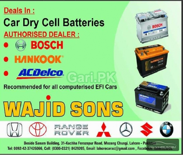 Car Dry Cell Batteries