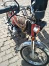 Super Power SP 70 2008 for Sale in Multan