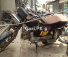 Super Power SP 70 2017 for Sale in Karachi