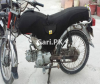 Suzuki B King 2007 for Sale in Karachi