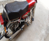 Road Prince Passion 70 2018 for Sale in Lahore
