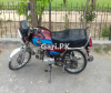Unique UD 70 2014 for Sale in Lahore