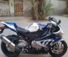 BMW HP 4 2013 for Sale in Hyderabad