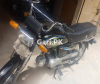 Yamaha Dhoom YD 70 2017 for Sale in Karachi