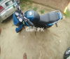 Yamaha YBR 125 2018 for Sale in Peshawar