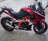 Yamaha TW200 2018 for Sale in Lahore