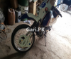 Suzuki DR650SE 1998 for Sale in Islamabad