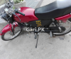 Road Prince RP 110 2017 for Sale in Rawalpindi