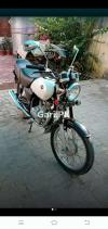 Suzuki GS 150 2014 for Sale in Multan