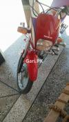 Honda CD 70 2015 for Sale in Hazro