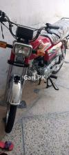 Honda CD 70 2020 for Sale in Bannu