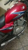 Suzuki GS 150 2007 for Sale in Lahore