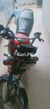 Honda CD 70 2016 for Sale in Lahore