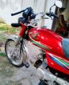 Honda CD 70 2016 for Sale in Taxila