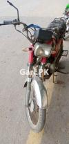 Royal Star RS 70 2014 for Sale in Karachi