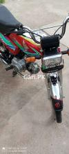 Honda CD 70 2017 for Sale in Multan