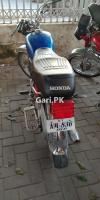Honda CD 70 2007 for Sale in Islamabad
