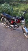 Honda CD 70 1999 for Sale in Sheikhupura