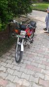 Honda CD 70 2008 for Sale in Lahore