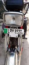 Honda CD 70 2004 for Sale in Lahore