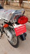 Honda Other 2020 for Sale in Sargodha