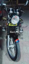 Suzuki GS 150 2017 for Sale in Sialkot