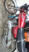 Honda CG 125 1980 for Sale in Chishtian