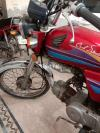 Honda CD 200 2007 for Sale in Faisalabad