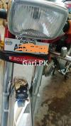 Road Prince RP 70 2020 for Sale in Lahore