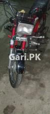 Yamaha Other 2006 for Sale in Wah