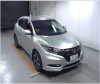 Honda Vezel Hybrid Z Style Edition 2014 For Sale in Lahore