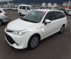 Toyota Corolla Fielder Hybrid G 2015 For Sale in Peshawar