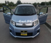 Honda Freed Hybrid 2014 For Sale in Karachi