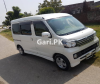 Daihatsu Atrai Wagon CUSTOM TURBO RS LIMITED 2015 For Sale in Gujranwala