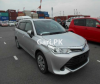 Toyota Corolla Fielder Hybrid 2015 For Sale in Peshawar