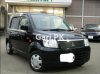 Mitsubishi EK Wagon NAVI COLLECTION MX 2005 For Sale in Sialkot