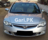 Toyota Corolla GLi Automatic 1.3 VVTi 2017 For Sale in Lahore