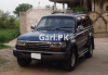Toyota Land Cruiser AX G 60th Black Leather Selection 2012 For Sale in Gujrat