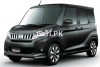 Mitsubishi Carisma  2018 For Sale in Sialkot