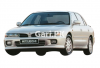 Mitsubishi Galant 1.8 VX 2018 For Sale in Sialkot
