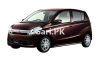 Daihatsu Mira G Smart Drive Package 2016 For Sale in Lahore