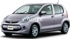 Daihatsu Boon 1.0 CL 2018 For Sale in Sialkot