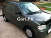 Suzuki Alto ECO-S 2014 For Sale in Islamabad