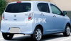 Daihatsu Mira Gino PREMIUM L 2017 For Sale in Sialkot