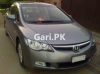 Honda Civic VTi Prosmatec 1.8 i-VTEC 2014 For Sale in Karachi