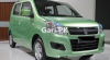 Suzuki Wagon R VX 2016 For Sale in Sialkot