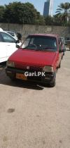 Suzuki Mehran VXR 2000 For Sale in Karachi