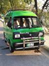 Suzuki Carry  2016 For Sale in Lahore
